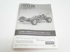 NEW KYOSHO 4WD  Manual JAVELIN KJ~0