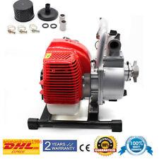 Gartenpumpe Benzin Benzinmotor 8000 L/h Wasserpumpe Garten Brunnen Teich Pumpe