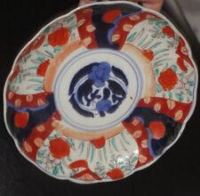 Unmarked Antique Japanese Imari Plate