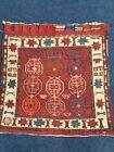 Handmade Killim Shahsavan Tribe Sumak Bag Panel