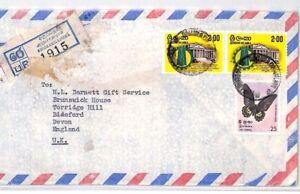 BT77 Sri Lanka 1970s *Anuradhapura* Registered Commercial Air Cover {samwells}