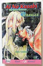 Ai No Kusabi The Space Between Vol 1 Yoshihara Yaoi Manga Prose Novel Comic Book
