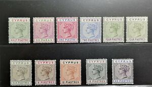 SG 40-49 Cyprus 1894-96. ½pi-45pi. A fine mounted mint set of 10 +1