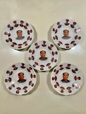 Antique Mao Zedong Plate Set Plates Kitsch Gift Collectible Exclusive Authentic