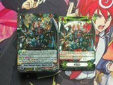 Cardfight!! Vanguard Standard NUBATAMA DECK