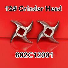 Hakka Stainless Steel Meat Grinder Knife Blade (#12 Meat Grinder)