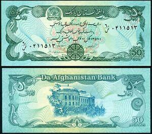 Afghanistan 50 afghanis 1979 Seal & Dar-al-Aman Palace Kabul P57a(2) UNC