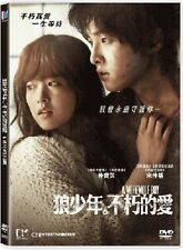 A WEREWOLF BOY 2012 DVD KOREAN MOVIE WITH ENG SUB (REGION 3)