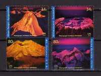 13376) UNO - ONU US$ 2002 MNH** Nuovi** Int. mountain year 2 pairs