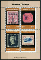 Chad 2019 CTO Famous Stamps Guiana 1c Magenta Penny Black 4v M/S Stamps