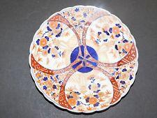 ORIENTAL PORCELAIN PLATE - RUST BLUE GOLD DESIGN - BLUE-WHITE GROUND KANGXI??
