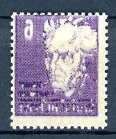 SBZ-allg Ausgaben MiNr. 213 starker Abklatsch postfrisch MNH (T482