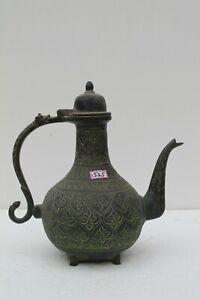 Vintage Old Brass Floral Design Engrave Islamic Surai / Dallah / Tea Pot NH1525