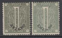ITALY - Levante Sassone n.1+1a cv 540$  MH*  with the rare shade read note