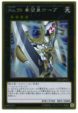 Yugioh - Japanese - Number 39: Utopia - GP16-JP013 - Gold