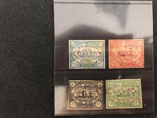 Stamps Canal Maritime De Suez Reprints?