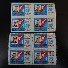 RUSIA Nº2550 COLECCIÓN DE 4 NO DENTADO IMPERF PREMIER VUELO ESPACIO LUXE MNH