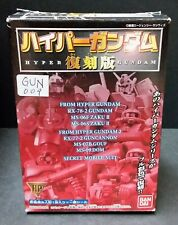 Gundam- Hyper Gundam HP Remake Figure  Bandai Pre-owned GUN009     Free Shipping