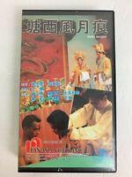 Angel Delight Tang xi feng yue hen VHS 1992 Siu-Yin Tsang Cat III English Subs