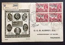 Burma 1940 Registered Commemorative Cover (6th May)