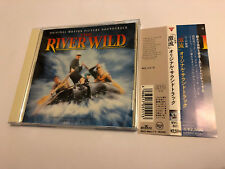 THE RIVER WILD (Jerry Goldsmith) OOP Japanese Soundtrack Score OST CD NM + OBI