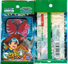 DIGIMON JAPANESE BOOSTER PACKS X2  VERSION 2   10 CARDS PER PACK