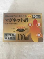 Magnetic Pain Relief Patch with Titanium lining from Japan (90 pc) - US Seller
