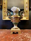 Italian Baroque Style Hand Carved Antique Finish Vase Urn With Coral