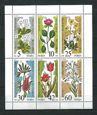 Bulgarien 1989 Blumen Yvert Bogen n° 3229A à 3229F neuf 1. Auswahl