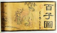 Chinese Ancient picture silk paper 100 Children Figure Scroll painting