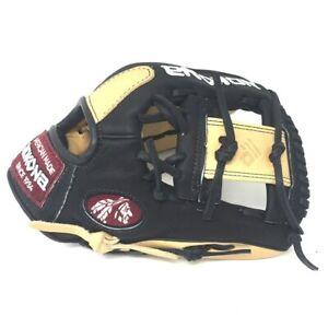 S-200IB-RightHandThrow Nokona Bison Black Alpha Baseball Glove S-200IB 11.25 inc