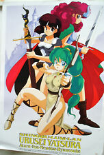 Urusei Yatsura Anime Poster Japan Lum Sailor Moon Cosplay Takahashi Rumiko