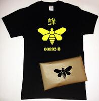 Breaking Bad Golden Moth T-Shirt with Moth Symbol Packaging Heisenberg Gold