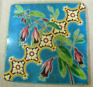 Vintage Vieux Gien Tile Turquoise Fuschia Floral 8x8 like Longwy France