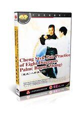 Cheng Style Ba Gua Zhang - Pair Practice of Eight DiagramsPalm by Liu Jingru Dvd