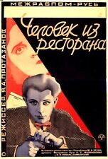 THE MAN FROM THE RESTAURANT (1927) * with switchable English subtitles *