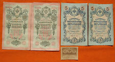 5x Old 1909 Vintage 3 5 10 Ruble Rubel Rouble Bond Paper Note Banknote Nr 3467