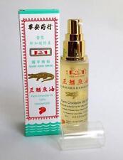 Shake Hand Brand Chop Wah On Farm Crocodile Oil 46ml 握手商标华安鳄鱼油 握手牌华安正鳄鱼油 Eczema
