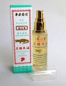Shake Hand Brand Chop Wah On Farm Crocodile Oil 46ml 握手商标华安鳄鱼油 握手牌华安正鳄鱼油 Eczema