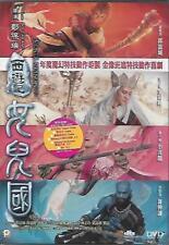 The Monkey King 3 DVD Aaron Kwok Zanilia Zhao Gigi Leung Lin Chi Ling NEW R3