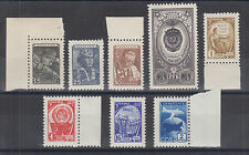 Russia Sc 1343//C94 MNH. 1949-1961 issues, 8 diff better singles, F-VF