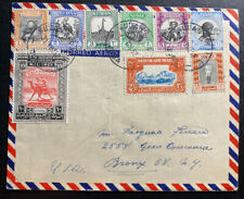 1952 Sudan Airmail Colorful Cover To Bronx Ny Usa