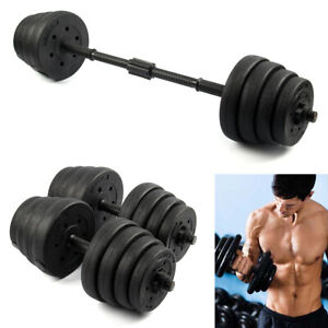 30KG Dumbell Training Gym Weights Set Fitness Workout Home Exercise Free Weight