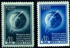 Russia 1957 Sputnik Launch,First Soviet Space Satellite,Earth,Mi.2017-36,MNH