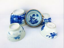 Kangxi Chinese Antique Porcelain Blue And White Tea Cup Set Group 18th Century