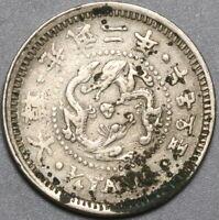 1898 Korea Empire 1/4 Yang Kuang Mu 2 Coin (20080510R)