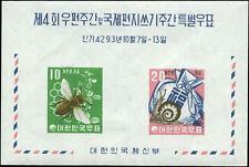 Korea Scott #313 Mint Hinged