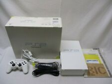 Used Playstation 2 Ceramic White Console PS2 SCPH-50000 CW Japan Tested Boxed