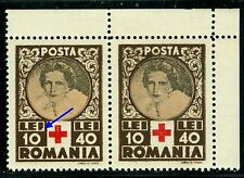 1945 Red Cross,Queen Mother,Cruz Roja,Croix Rouge,Romania,Mi.828,MNH,ERROR(2)