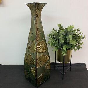 Tall Metallic Metal Vase Home Display Raised Leaf Pattern Flute Neck H43xW15cm
